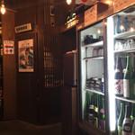 魚七鮮魚店 -