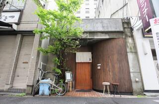 めしの助 - 2017年4月再訪:外観☆