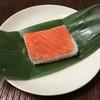 平ら寿し本舗 - 料理写真:笹寿司(昆布入り)