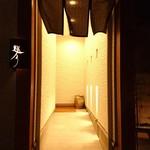 越乃 - 心踊る、お店の入口に続く暖簾をくぐります。