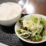 草の家 - ライス・サラダ