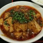 リトル成都 - 【ランチ】ミニ麻婆豆腐:100円