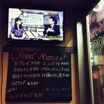 ワインカフェ - TVもあるので、スポーツ観戦も出来ちゃいますよ〜p(^_^)q