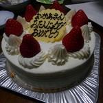 やまざき - 料理写真:バースデーケーキ