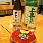 トラットリア・アルモ - 鰯のマリネおかわり & 日本酒
