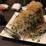 ネリマノダイコンヤ - 大根サラダ