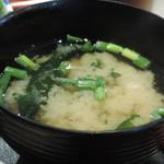 角打 - お味噌汁
