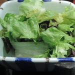 角打 - サラダ