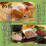 江戸前鮨と鶏 和暖 - その他写真: