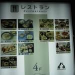 琉球回転寿司 海來 - 那覇空港4階の一番奥にあります。