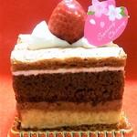 ベルジュ お菓子の木 -