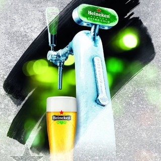 今年の宴会は0℃以下で楽しむハイネケンで乾杯しましょう!