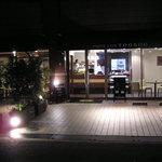 フルーツカフェ TOO BOO - 夜