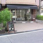 フルーツカフェ TOO BOO - 昼