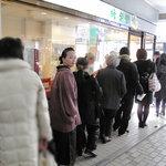 Hourakumanjuu - 【ココから過去画像です。】イートインするにも食券を買うために並ばないけんのよね。