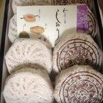 御菓子司 菊屋 -