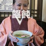 虹の家 - ケッコウ、お気に入りのうどん屋さんです。櫛田神社の斜向かいにあります。