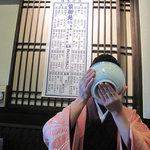 虹の家 - 完食した後は、櫛田神社の節分シーズンに設置されるお多福門を観に行ったのでした。