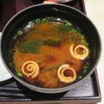近畿大学水産研究所 - 味噌汁は赤出汁、魚のつみれ入り