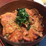 豚丼じゅじゅ庵 - 豚丼(並)しょうゆ 650円。味噌汁 100円。