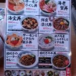 目利きの銀次 - 【2017.4.19(水)】ランチメニュー