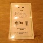 獺祭Bar 23 - 2016年(平成28年)