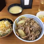 丼太郎 - 牛丼セット大盛り、生卵