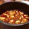 八兵衛 - 料理写真:こだわりの麻婆豆腐