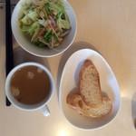 ベツ・バラーレ - サラダ、スープ、パン