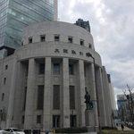 65707842 - 道向かいの大阪証券取引所