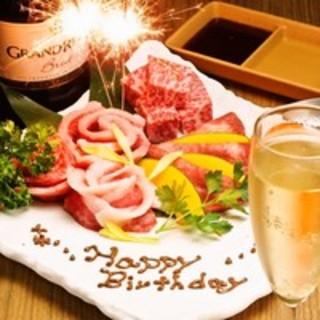 ★記念日&誕生日★肉ケーキ&特別お肉プレゼント