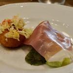 ら・ぶーか - サツマイモとお魚のコロッケ 生ハム