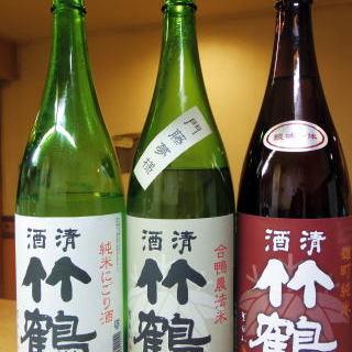 希少な純米酒「竹鶴」をお飲みいただけます