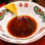 香港 - 辛子醤油で食べる