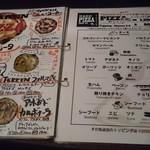 哲剣 - ピザのメニュー