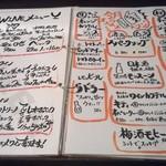 哲剣 - ワインやカクテルなどのメニュー