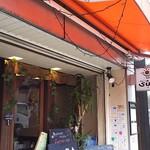 カレー屋SUN - 1704_カレー屋SUN_外観②