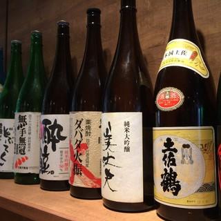 高知県内全蔵元の日本酒をラインナップ!
