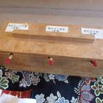 京料理 卯柳 先斗町 花 - お造りには3種の塩もつけられます
