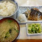 きさらぎ亭 - 鯖塩焼き定食