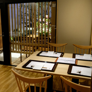 【初秋の会】大切なお客様との会食に最適な京情緒溢れる空間
