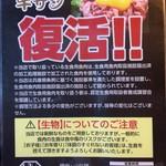 八角亭 - 2017.3.24  おすすめメニュー