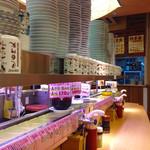 すし 台所家 - お寿司の柄の湯のみが可愛いです
