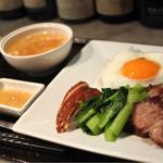 唐菜房 大元 - 焼味飯1250円