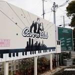コウベキャバンクラブ - 道端の看板