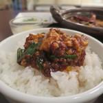 過門香 - 重慶式麻婆豆腐(激辛)オンザライス
