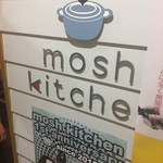 mosh kitchen - 看板