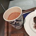 ジャンポール エヴァン チョコレート バー - ショコラショ ブレジル
