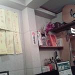 台湾佐記麺線&台湾バル888 - 内観