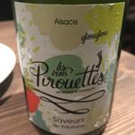 自然派ワインとフランス郷土料理 シュシュ -